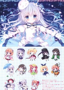 Rating: Questionable Score: 15 Tags: animal_ears bunny_ears chibi cleavage dress gochuumon_wa_usagi_desu_ka? hoto_cocoa hoto_mocha jouga_maya kafuu_chino kirima_sharo maid natsu_megumi tanoma_suzume tedeza_rize tippy_(gochuumon_wa_usagi_desu_ka?) ujimatsu_chiya uniform wa_maid User: Radioactive