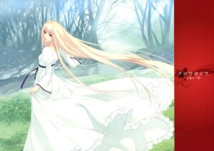 Rating: Safe Score: 53 Tags: caucasus dress fixed nanatsuki_shion sugina_miki User: fireattack