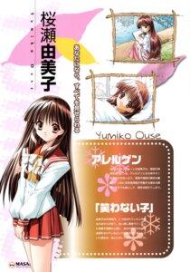 Rating: Safe Score: 2 Tags: ashita_no_yukinojou elf_(company) nanase_aoi ouse_yumiko seifuku User: Anonymous