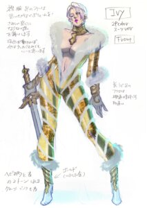 Rating: Safe Score: 3 Tags: bodysuit character_design cleavage heels ivy_valentine no_bra open_shirt sketch soul_calibur soul_calibur_v sword weapon User: Radioactive