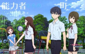 Rating: Safe Score: 16 Tags: komino_masahiko sakurada_reset seifuku User: drop