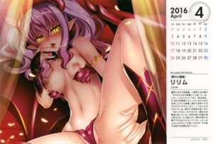 Rating: Explicit Score: 48 Tags: bra breasts calendar cameltoe horns kagami lilith_soft nipples pantsu pointy_ears pussy_juice wings User: eccdbb