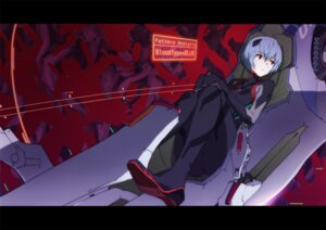 Rating: Safe Score: 47 Tags: ayanami_rei bodysuit neon_genesis_evangelion saitom User: demonbane1349