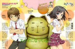 Rating: Safe Score: 18 Tags: hentai_ouji_to_warawanai_neko seifuku takahashi_mika tsutsukakushi_tsukiko yokodera_youto User: dansetone