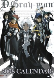 Rating: Safe Score: 9 Tags: allen_walker arystar_krory calendar d.gray-man kanda_yu komui_lee lavi lenalee_lee miranda_lotto timcanpy User: Radioactive