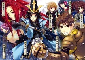 Rating: Questionable Score: 9 Tags: armor asakura_yoshikage_(nobuna) azai_nagamasa_(nobuna) bike_shorts japanese_clothes miyama-zero niwa_nagahide niwa_nagahide_(nobuna) no_bra oda_nobuna_no_yabou sagara_yoshiharu shibata_katsuie shibata_katsuie_(nobuna) sword takeda_shingen takeda_shingen_(nobuna) tsuda_nobusumi_(nobuna) User: kiyoe