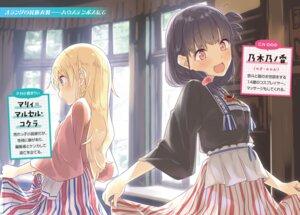 Rating: Safe Score: 13 Tags: 14-sai_to_illustrator marie_marcel_kokura mizoguchi_keiji nogi_nonoka skirt_lift User: kiyoe