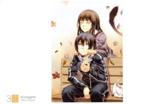 Rating: Safe Score: 10 Tags: noragami seifuku tail User: kiyoe