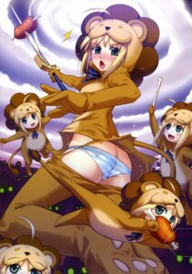 Rating: Questionable Score: 44 Tags: fate/stay_night koume_keito pantsu saber saber_lion shimapan sword torn_clothes type-moon User: Aurelia