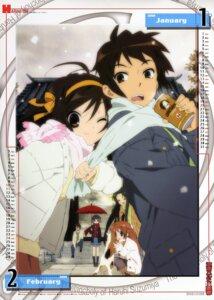 Rating: Safe Score: 13 Tags: asahina_mikuru calendar horiguchi_yukiko koizumi_itsuki kyon nagato_yuki seifuku suzumiya_haruhi suzumiya_haruhi_no_yuuutsu tsuruya User: boon