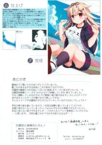 Rating: Questionable Score: 9 Tags: ezoshika kantai_collection tagme yuudachi_(kancolle) User: kiyoe