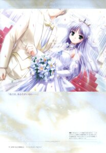 Rating: Safe Score: 12 Tags: asagiri_tatsuya bekkankou dress feena_fam_earthlight wedding_dress yoake_mae_yori_ruriiro_na User: admin2
