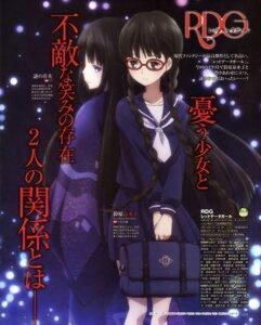 Rating: Safe Score: 9 Tags: kimono megane minagawa_kazunori rdg:_red_data_girl seifuku suzuhara_izumiko User: dansetone