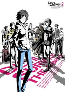 Rating: Safe Score: 12 Tags: akie_yuzuru anguished_one ban_airi hotsuin_yamato kanno_fumi kujou_hinako kuriki_ronaldo kuze_hibiki megaten nitta_io sako_makoto shijima_daichi shin_megami_tensei shin_megami_tensei_devil_survivor shin_megami_tensei_devil_survivor_2 shin_megami_tensei_devil_survivor_2_the_animation tagme torii_jungo wakui_keita yanagiya_otome User: Radioactive