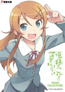 Rating: Safe Score: 32 Tags: kanzaki_hiro kousaka_kirino ore_no_imouto_ga_konnani_kawaii_wake_ga_nai seifuku User: zmz125000