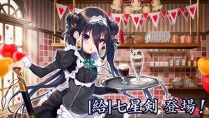 Rating: Questionable Score: 9 Tags: fukai_ryousuke maid shichiseiken sword tenka_hyakken User: zyll