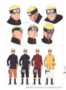 Rating: Safe Score: 2 Tags: bandages character_design male naruto nishio_tetsuya uzumaki_naruto User: Radioactive