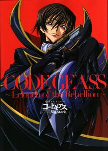 Rating: Safe Score: 10 Tags: code_geass lelouch_lamperouge male nakatani_seiichi screening User: Aurelia