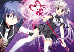 Rating: Questionable Score: 8 Tags: blood juuoumujin_no_fafnir korie_riko seifuku tagme thighhighs torn_clothes weapon User: Twinsenzw