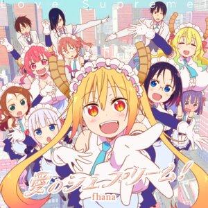 Rating: Safe Score: 20 Tags: crossdress disc_cover elma_(kobayashi-san_chi_no_maid_dragon) fafnir_(kobayashi-san_chi_no_maid_dragon) horns ilulu kanna_kamui kobayashi-san_chi_no_maid_dragon kobayashi_(kobayashi-san_chi_no_maid_dragon) magatsuchi_shouta maid megane quetzalcoatl_(kobayashi-san_chi_no_maid_dragon) saikawa_georgie saikawa_riko tagme takiya_makoto tooru_(kobayashi-san_chi_no_maid_dragon) User: Spidey