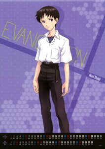 Rating: Safe Score: 2 Tags: calendar ikari_shinji male neon_genesis_evangelion seifuku User: vkun