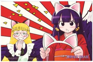 Rating: Safe Score: 2 Tags: animal_ears ditama_bow elfriede hazuki nekomimi screening tsukuyomi_moon_phase User: Davison