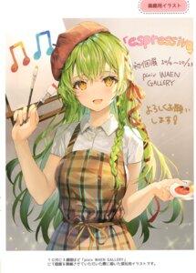 Rating: Safe Score: 34 Tags: momoko_(momopoco) sashimi_necoya yukari_(momoko) User: kiyoe