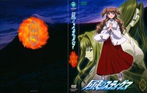 Rating: Safe Score: 4 Tags: disc_cover kaze_no_stigma miko tsuwabuki_ayumi tsuwabuki_kureha tsuwabuki_mayumi User: Radioactive