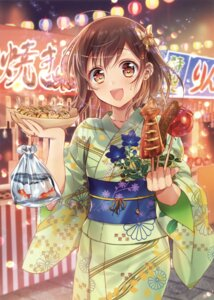 Rating: Safe Score: 21 Tags: murakami_yuichi yukata User: Twinsenzw
