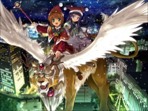 Rating: Safe Score: 13 Tags: card_captor_sakura daidouji_tomoyo kerberos kinomoto_sakura moonknives User: blooregardo
