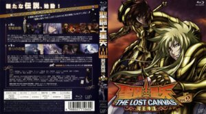 Rating: Safe Score: 3 Tags: disc_cover male saint_seiya saint_seiya:_the_lost_canvas scanning_dust screening User: chris552