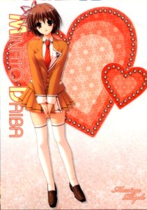 Rating: Safe Score: 36 Tags: daiba_minato marriage_royale seifuku suzuhira_hiro thighhighs User: fireattack
