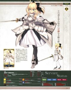 Rating: Safe Score: 43 Tags: armor dress fate/grand_order fate/stay_night heels pantyhose saber saber_lily sword takeuchi_takashi type-moon User: drop
