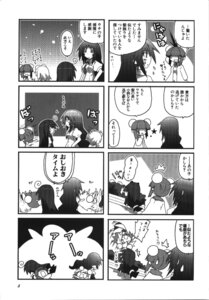 Rating: Safe Score: 1 Tags: 4koma ishiki manga_time_kirara monochrome User: noirblack