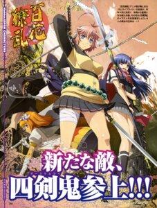 Rating: Safe Score: 15 Tags: araki_mataemon houzouin_inshun hyakka_ryouran_samurai_girls miyamoto_musashi miyazawa_tsutomu sasaki_kojirou User: Radioactive