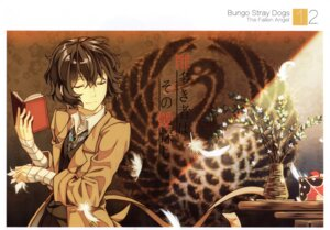 Rating: Safe Score: 7 Tags: bandages bungou_stray_dogs cheese_kang dazai_osamu male User: kiyoe