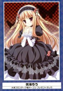 Rating: Safe Score: 29 Tags: lolita_fashion narumi_yuu User: Aurelia