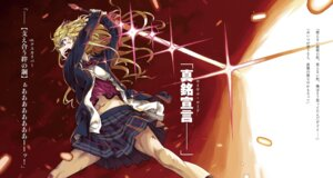 Rating: Safe Score: 13 Tags: haimura_kiyotaka last_round_arthurs seifuku sword User: kiyoe