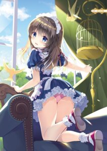Rating: Questionable Score: 79 Tags: ass maid pantsu takashina_asahi User: kiyoe