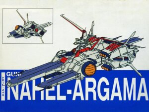 Rating: Safe Score: 4 Tags: bleed_through gundam gundam_zz mecha nahel-argama scanning_dust wallpaper zeta_gundam User: HMX999
