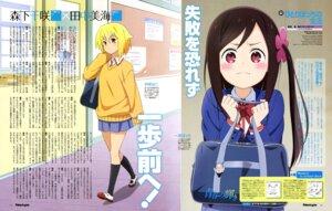 Rating: Safe Score: 16 Tags: hitori_bocchi hitoribocchi_no_marumaru_seikatsu seifuku sunao_nako sweater tanabe_youko User: drop