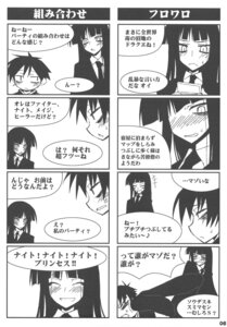 Rating: Safe Score: 3 Tags: 4koma houkago_play monochrome suzuri tennenseki User: noirblack