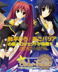 Rating: Safe Score: 8 Tags: bleed_through himenomiya_kaguya izumi_sora stellar_theater suzuhira_hiro User: syaoran-kun