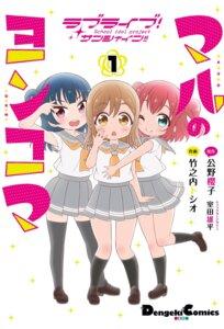 Rating: Safe Score: 8 Tags: kunikida_hanamaru kurosawa_ruby love_live!_sunshine!! seifuku takenouchi_toshio thighhighs tsushima_yoshiko User: saemonnokami
