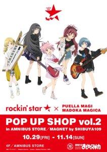 Rating: Safe Score: 15 Tags: akemi_homura guitar kaname_madoka miki_sayaka puella_magi_madoka_magica sakura_kyouko tagme tomoe_mami User: saemonnokami