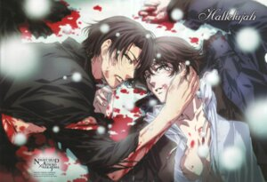 Rating: Safe Score: 10 Tags: blood crease male nakajima_atsuko night_head_genesis User: Radioactive