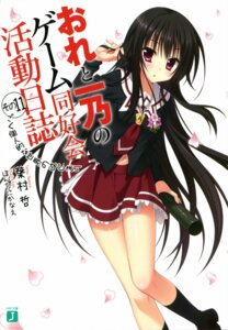 Rating: Safe Score: 71 Tags: hontani_kanae moritsuka_ichino ore_to_ichino_no_game_doukoukai_katsudou_nisshi seifuku User: Twinsenzw