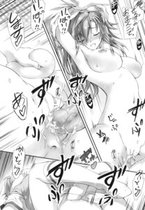 Rating: Explicit Score: 12 Tags: ano_natsu_de_matteru censored kikurage kikurageya monochrome naked nipples penis pussy sex User: inchi