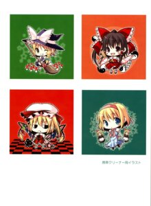 Rating: Safe Score: 7 Tags: alice_margatroid chocolate_cube flandre_scarlet hakurei_reimu kirisame_marisa miwa_futaba touhou User: Radioactive