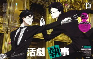 Rating: Safe Score: 7 Tags: claude_faustus kuroshitsuji male megane sebastian_michaelis User: charunetra